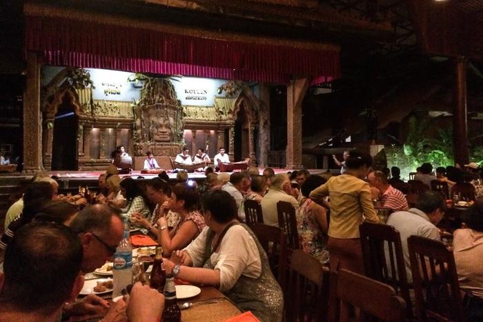 Koulen Restaurant